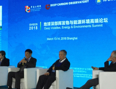 Expanding Opportunities for Deep Carbon Science in China